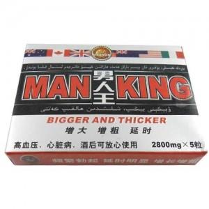 MAN KING PILLS