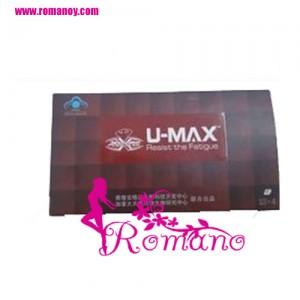 U-MAX Capsule