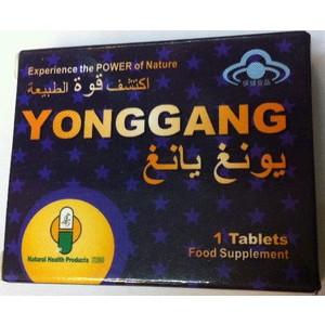 YongGang Tablets