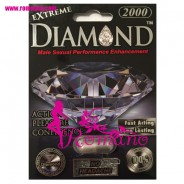 Diamond Platinum Black Extreme Male Sexual Performance Enhancement Pills