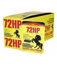 72HP Pills