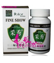 Fine show gingko green tea capsule