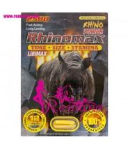 Libimax Rhinomax