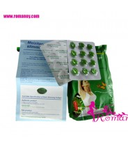 meizitang botanical slimming product