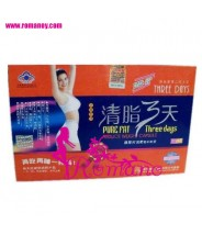 Pure Fat Three Days Loss Weight Capsule