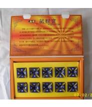 Zang Bian Bao Pills