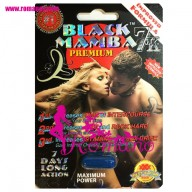 Black Mamba 7K