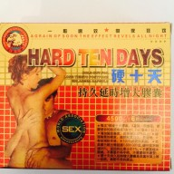 HARD TEN DAYS PILLS