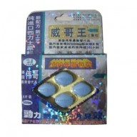 WEI GE WANG BLUE PILL 5000MG