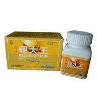 Ying Da Wang Pills